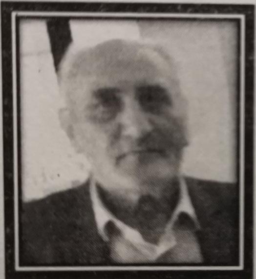 Милан Башевић